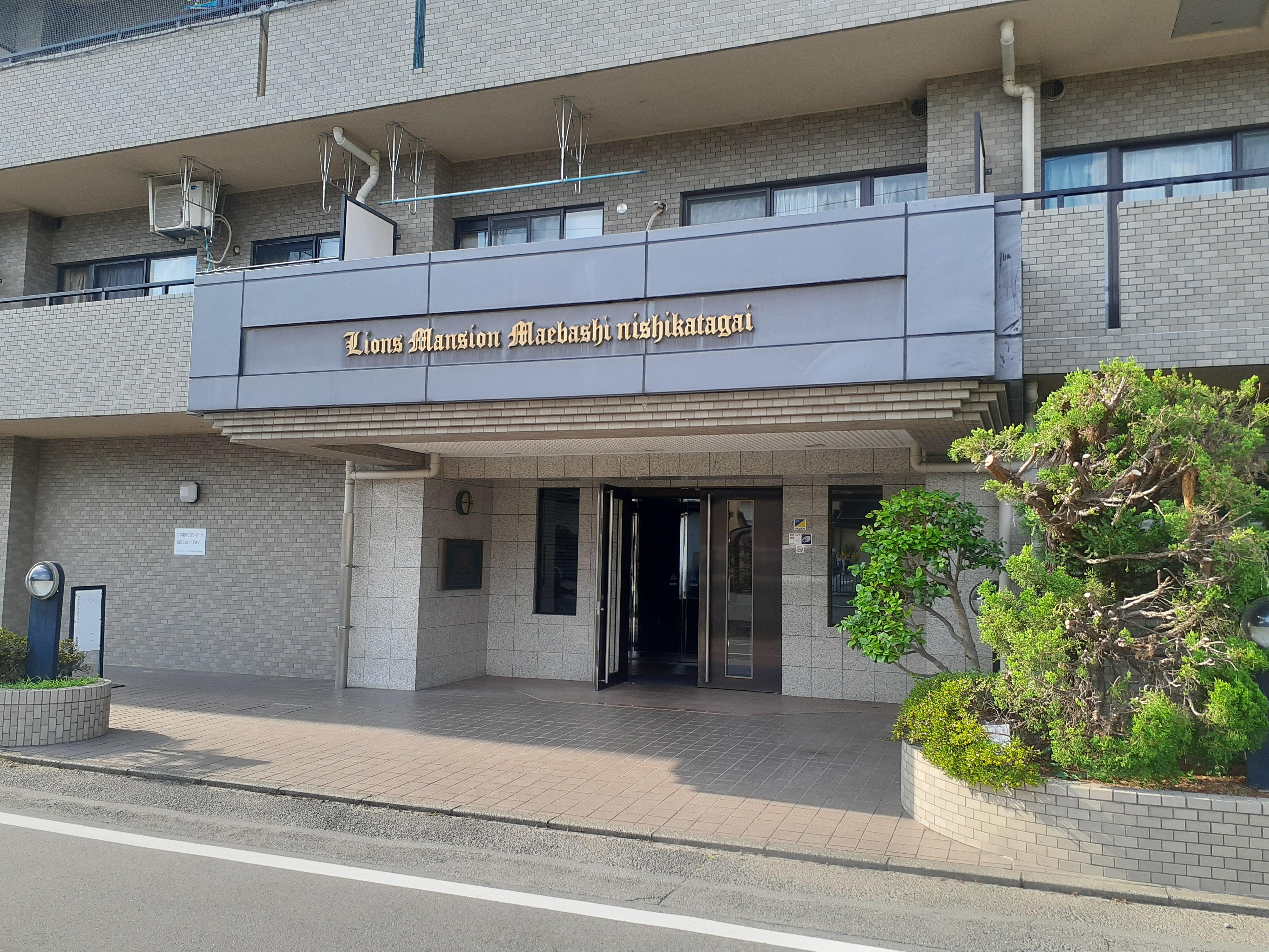 【売中古マンション】前橋市西片貝町