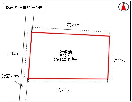 【売地】前橋市富士見町時沢 土地