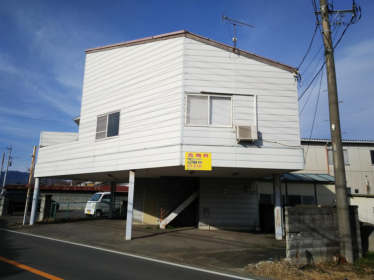 【売アパート・店舗】藤岡市東平井