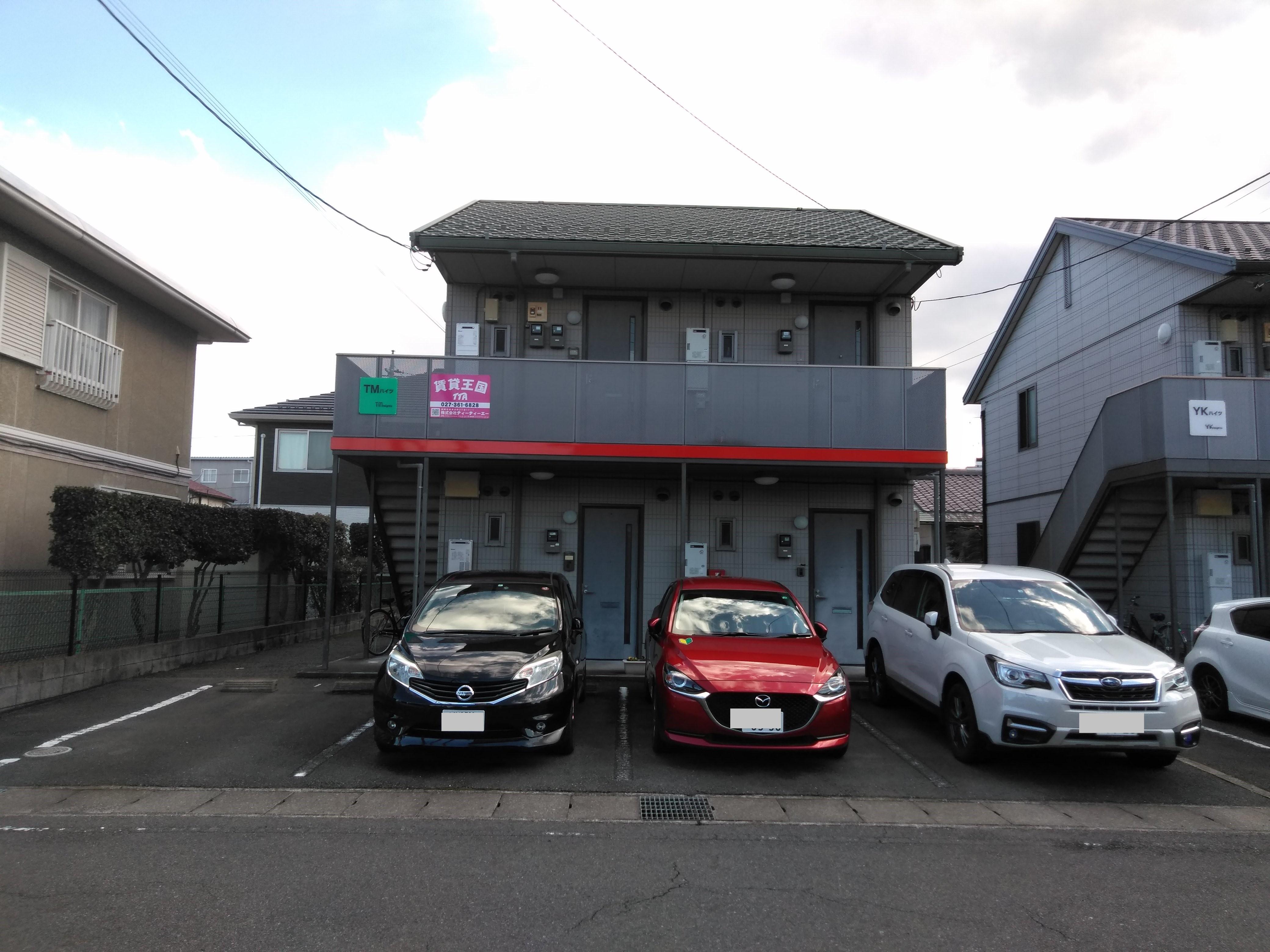【売一棟アパート】前橋市下小出町 オーナーチェンジ