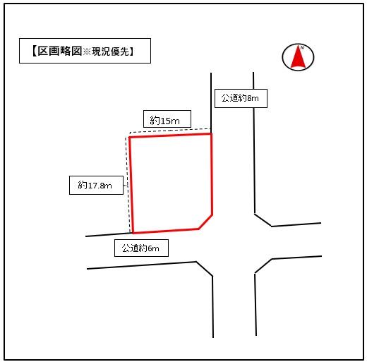 【売地】前橋市三俣町