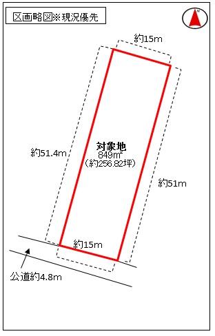 【売地】前橋市二之宮町 土地